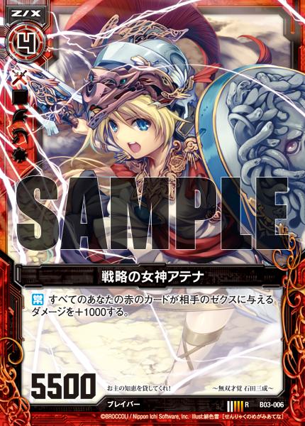 card_130116