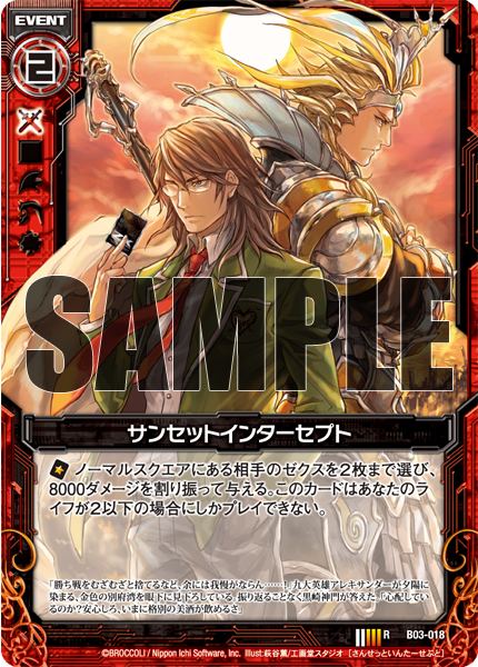 card_130108