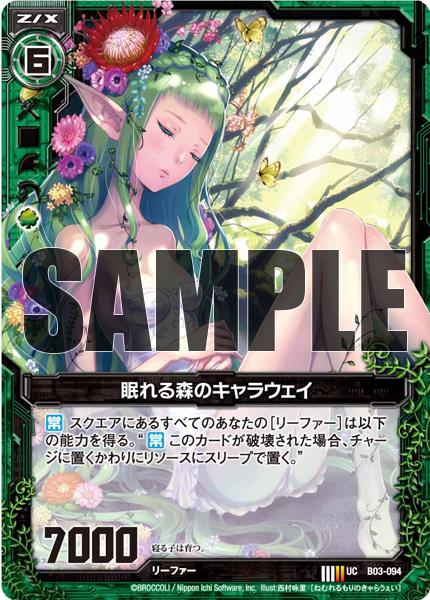card_130101_0