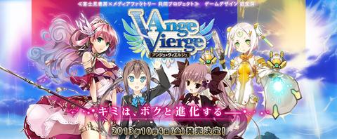 Ange Vierge 9144076a-s