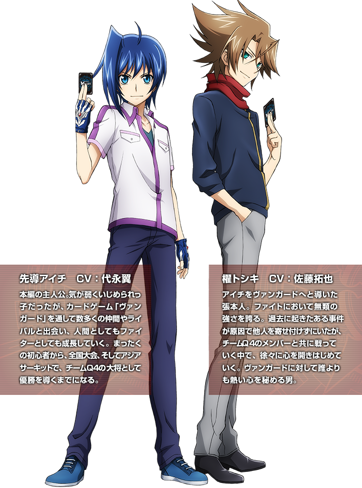 FreedomduoのCardGame : Cardfight!! Vanguard Movie