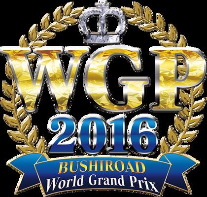 wgp2016_logo