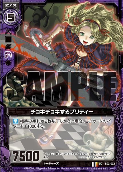 card_130101_4