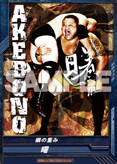 Card of the Day (KOPW-1)