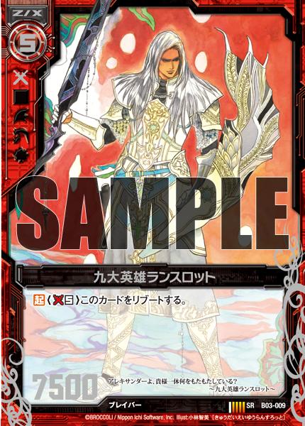 card_130101_1