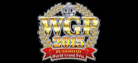 logo_wgp2015