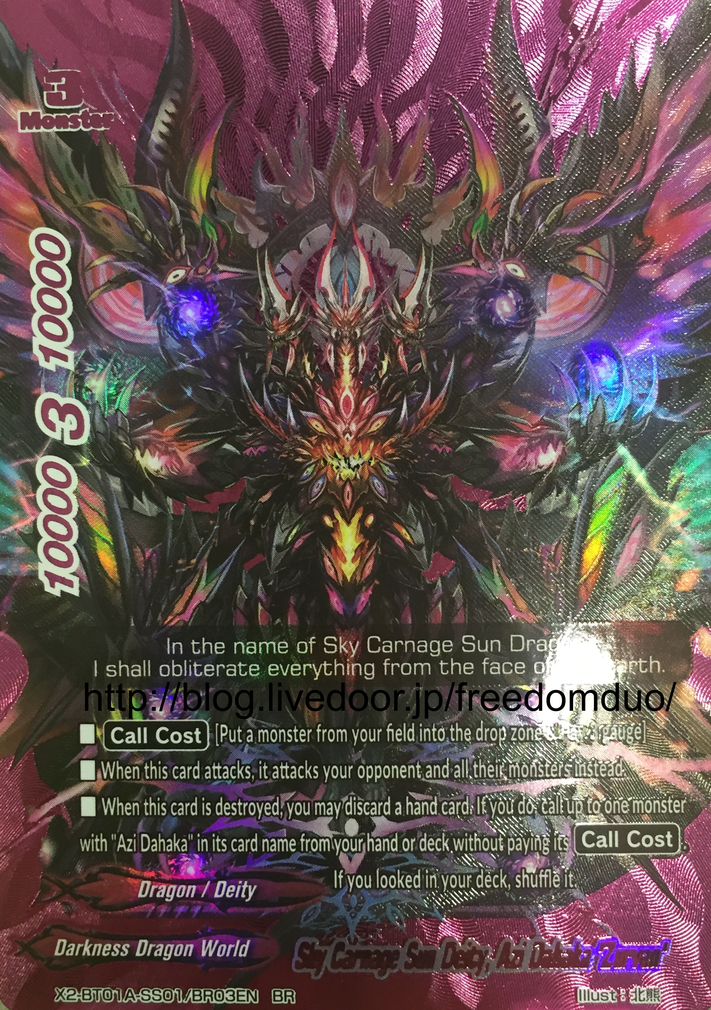 FUTURE CARD BUDDYFIGHT SKY CARNAGE DEITY AZI DAHAKA ZURVAN X2-BT01A SECRET SET
