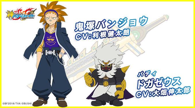 FreedomduoのCardGame<V> : Future card Shin Buddyfight Characters