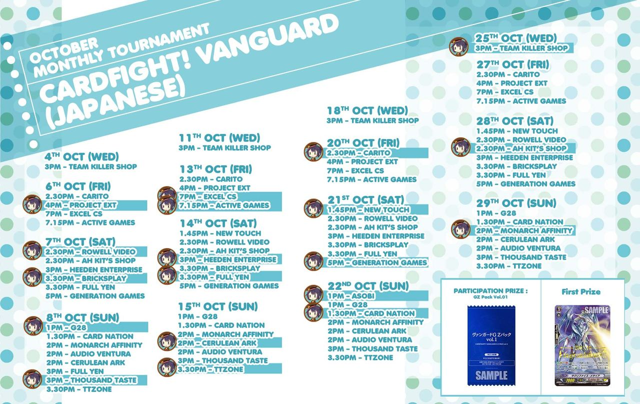 freedomduoのcardgame v monthly tournament october 2017