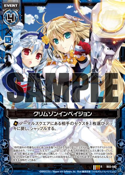 card_130101_2