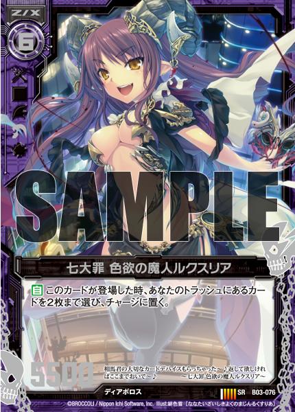 card_121228