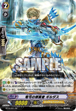 FreedomduoのCardGame<V> : Card of the day