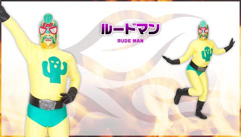 character_rudeman