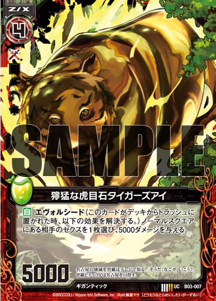 card_121210