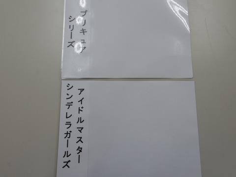 IMGP1460