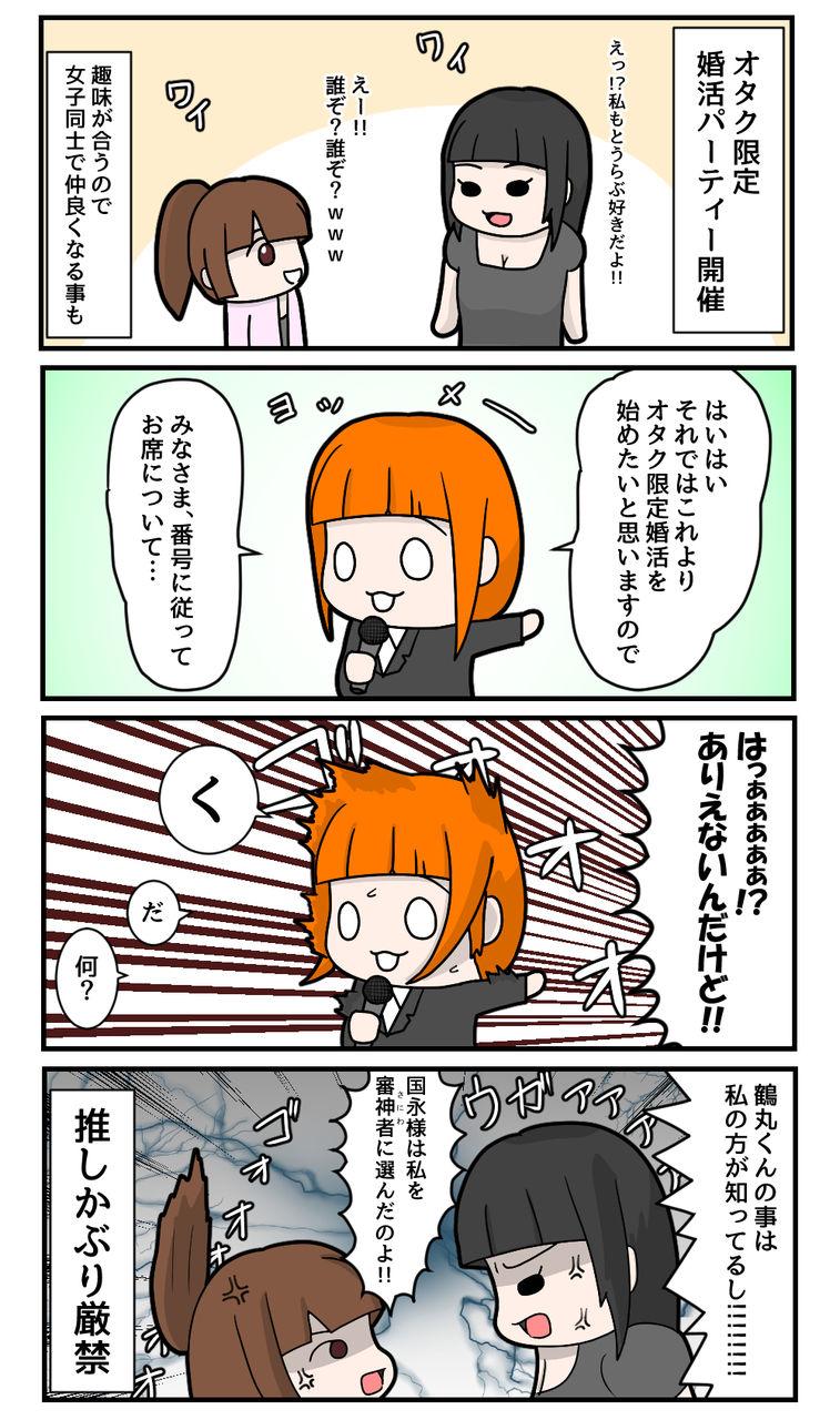 animepa-thi