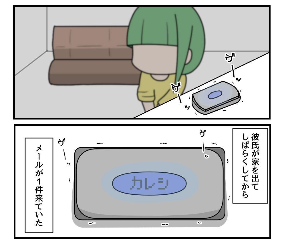 hitorigurasi46