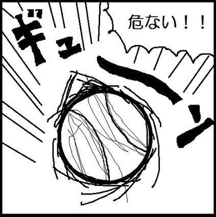 がく2.jpg