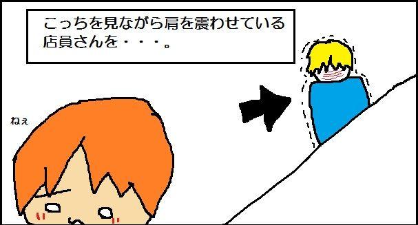 f:id:freedomyome:20170125224414j:plain