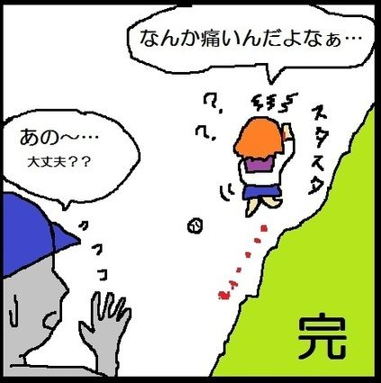 がく5.jpg
