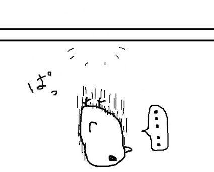 ぐるん3.jpg