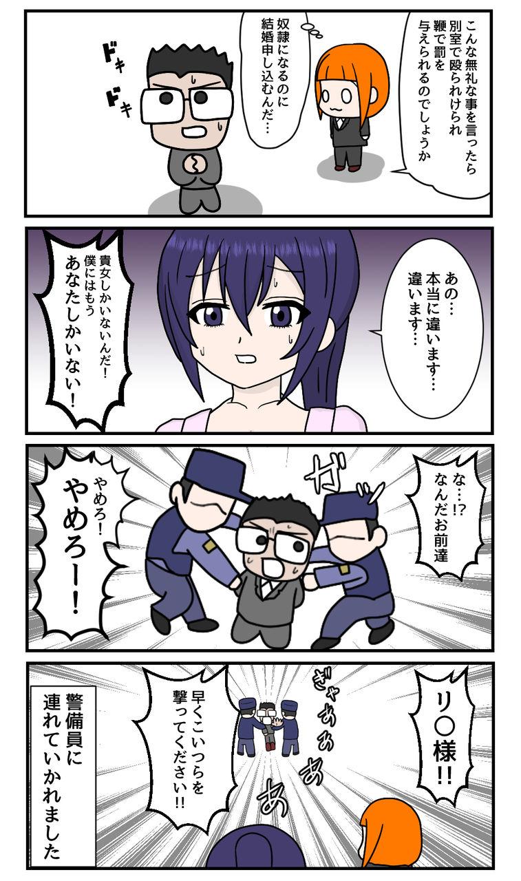 bishoujo2