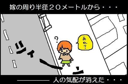 キャッチ3.jpg