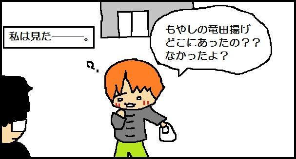 f:id:freedomyome:20170125224412j:plain