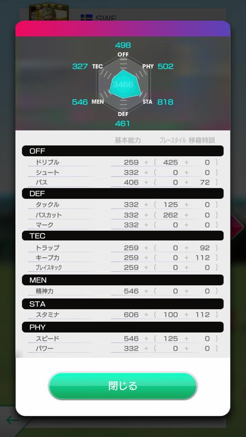 IMG_6525