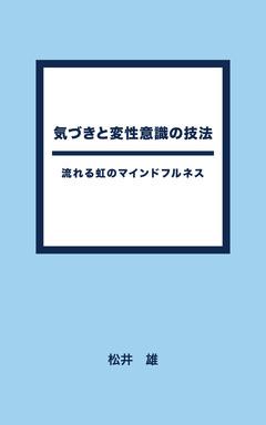 【電子書籍】1000x1600
