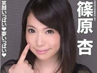 【篠原杏】大量ぶっかけチャレンジに胸を躍らせる美少女!