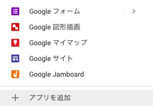 GoogleColaboratory_Python_ダウンロード