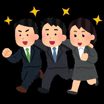 フリーランス_副業_エージェント
