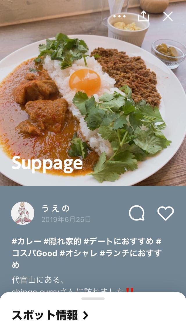line_step_17