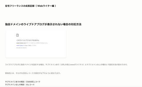 スクリーンショット 2018-12-03 18.34.34