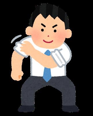 ランサーズ_コンペ_有効活用_コツ