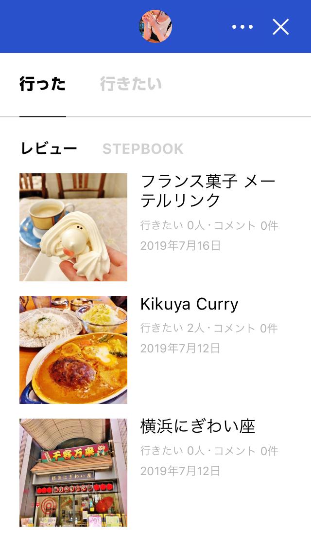 line_step_24