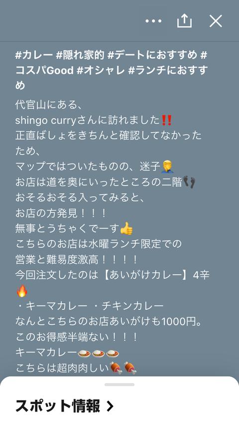 line_step_18