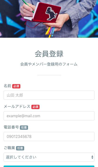 formrun_表示