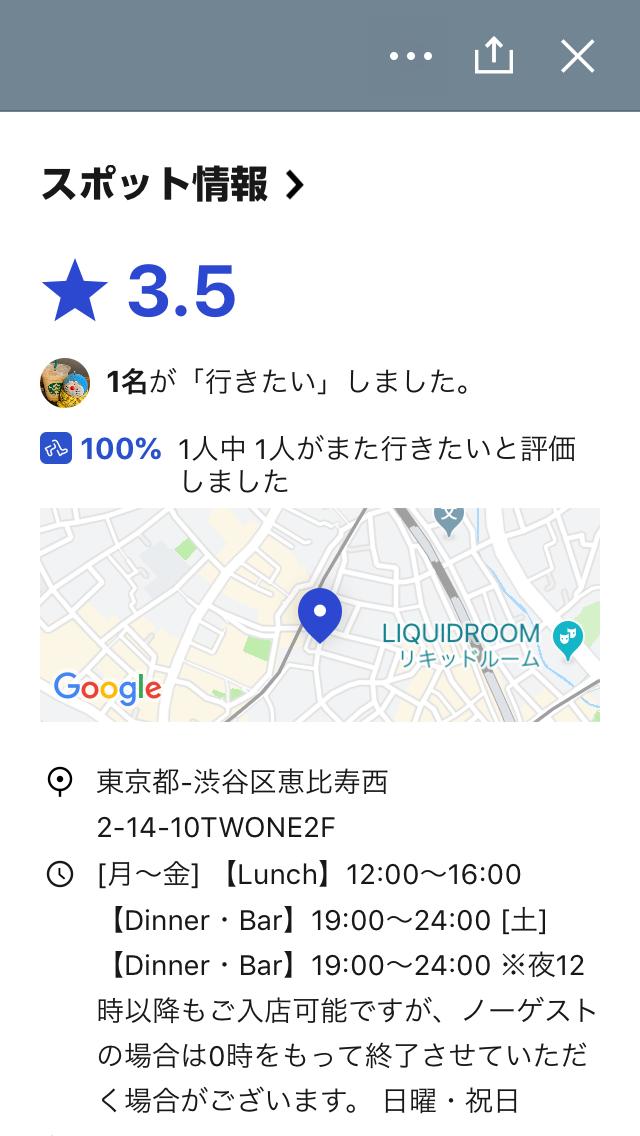 line_step_19