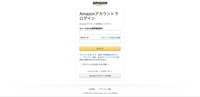 Amazon_TreFacStyle_ログイン情報