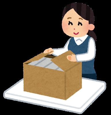 ぐっとずっとシェア:メルカリで売れた商品の梱包・発送代行サービス