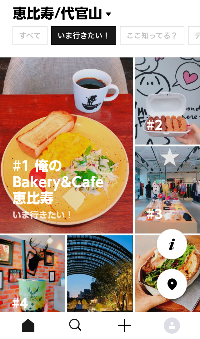 line_step_10