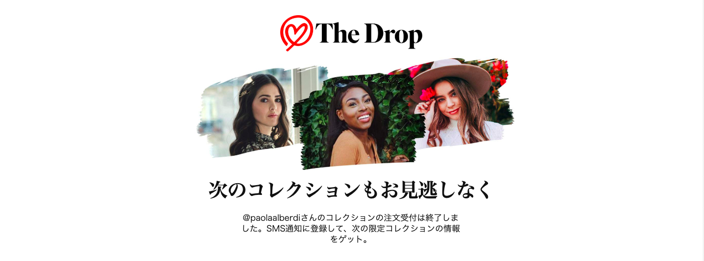 Amazon Fashion_The Drop