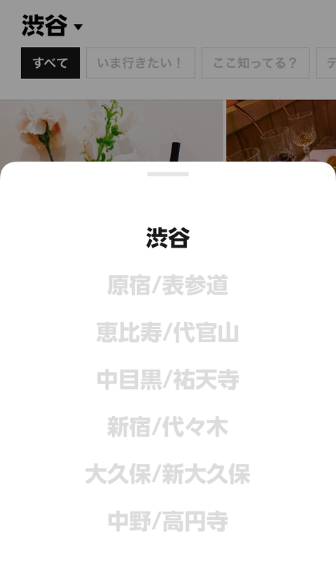 line_step_7