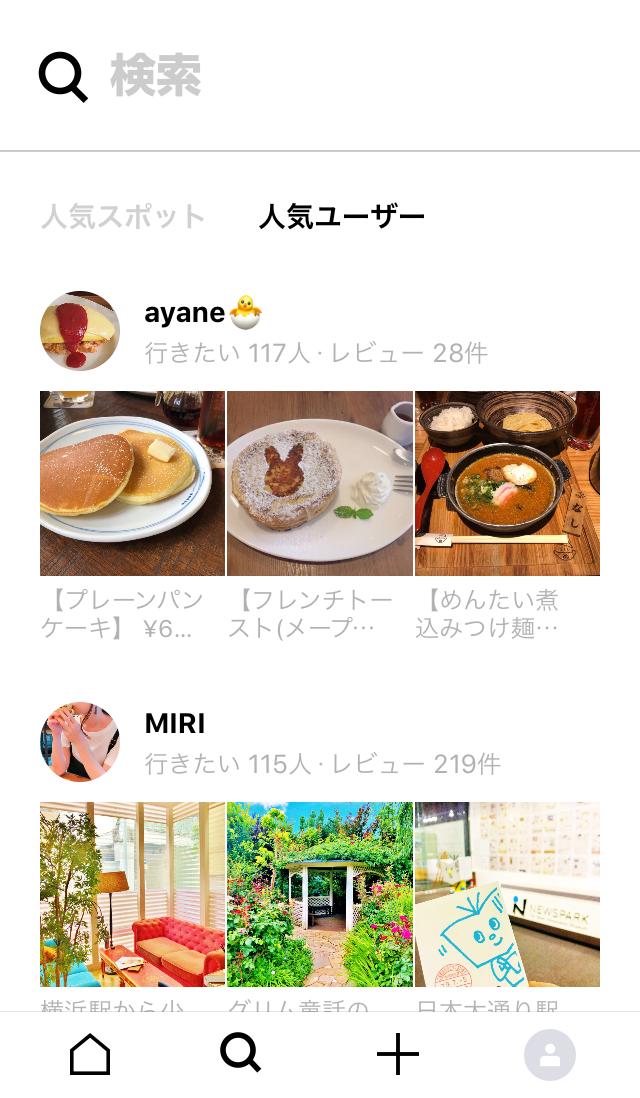 line_step_23