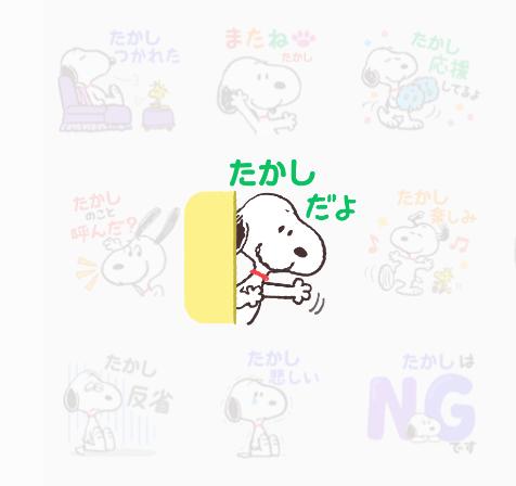 snoopy_takashi