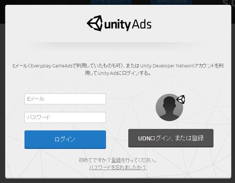 uad-login