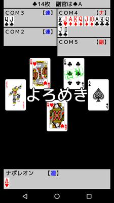yoromeki