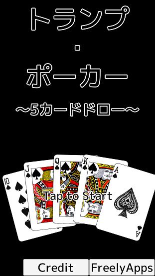 tp5d_title